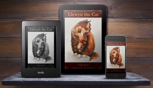 Llewyn the Cat