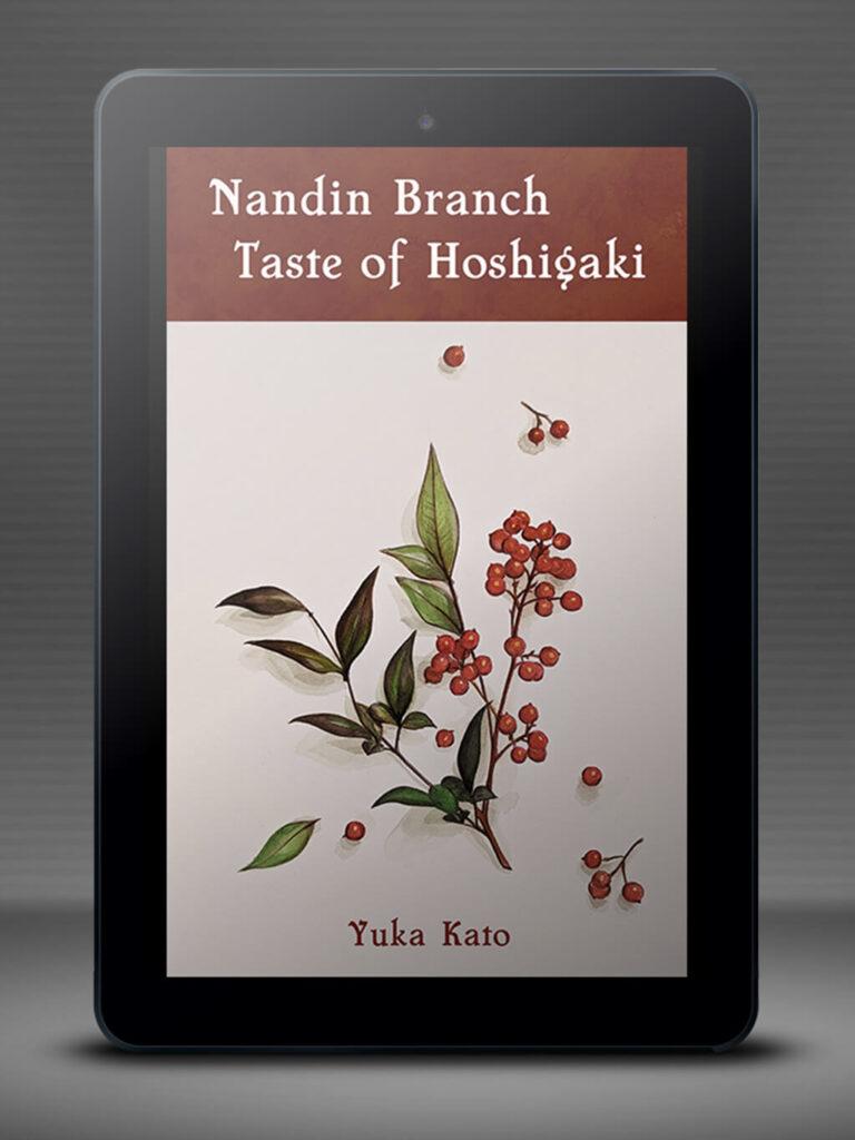 Nandin Branch, Taste of Hoshigaki (Fire)