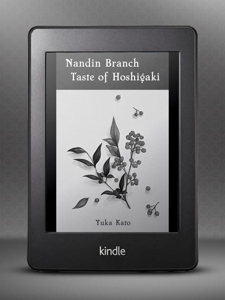 Nandin Branch, Taste of Hoshigaki (Kindle)